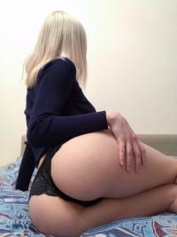 Порно встретил индивидуалки выезд казань онлайн тяжелые